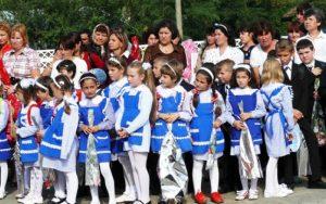 uniforme-scolare